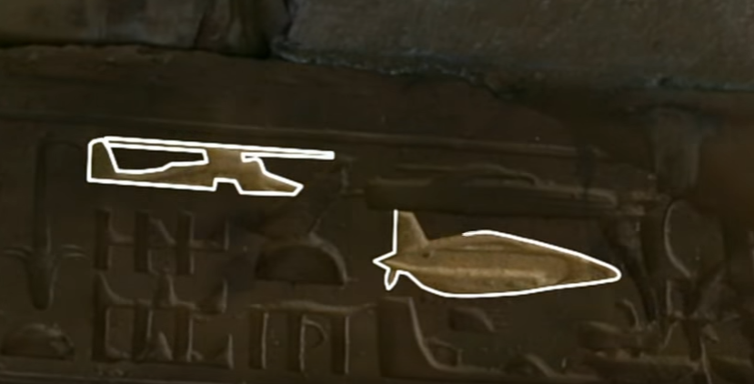 Egypt Hieroglyph of helicopter